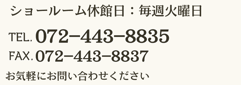 TEL.072-443-8835