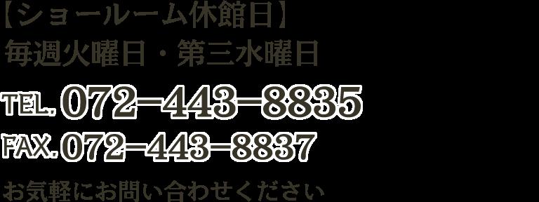 TEL.072-443-8835