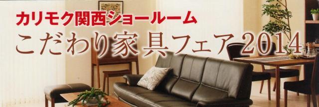 karimoku:_0002