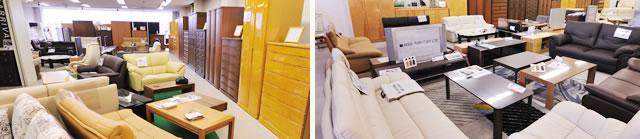 家具ショールーム