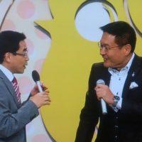NHKのど自慢 岸和田大会 徳田彰アナウンサーと田中社長