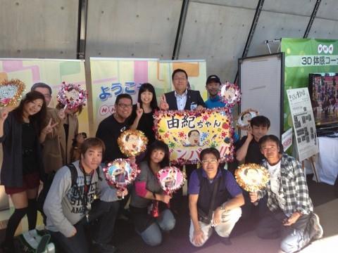 NHKのど自慢予選会の由紀ちゃん応援団の写真