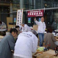 2012 岸和田産業フェアー開催