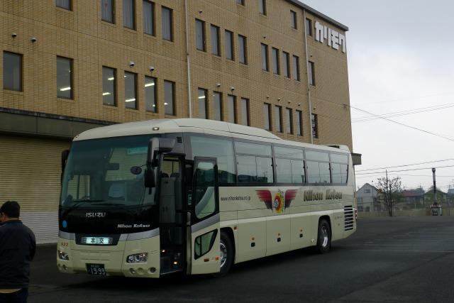 カリモク研修バス