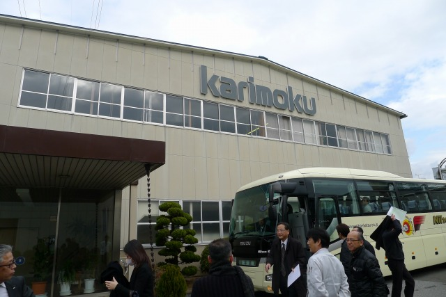 岐阜カリモク株式会社