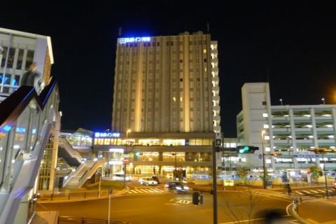 名鉄イン刈谷ホテル