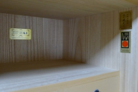 総桐焼桐時代衣装箪笥 上部内部