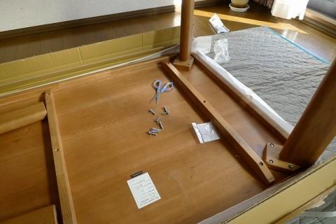 カリモク カスタムオーダーテーブル