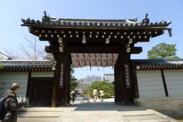 旧御室御所御殿の門