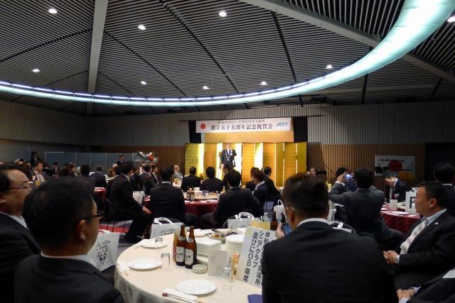 岸和田青年会議所55周年に出席しました。