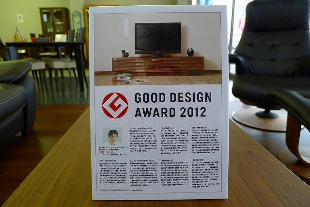 グッドデザイン受賞のソリッドボードQT7037XR-Aのウォールナット材仕様