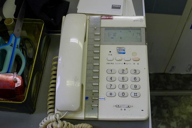 以前のNTTのビジネスフォン