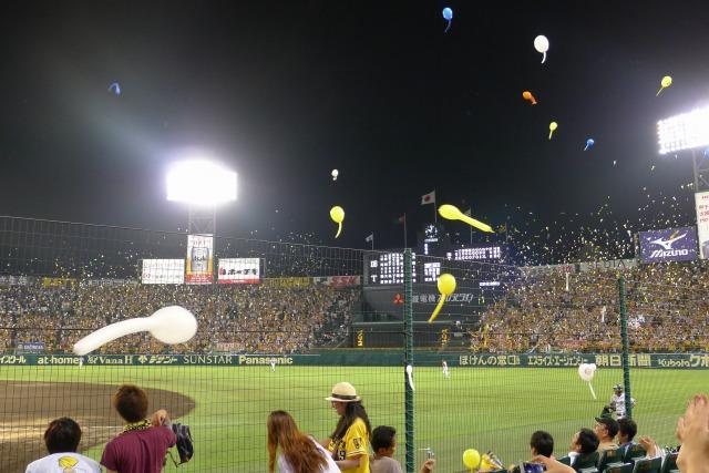 甲子園球場の恒例の勝利の風船とばし