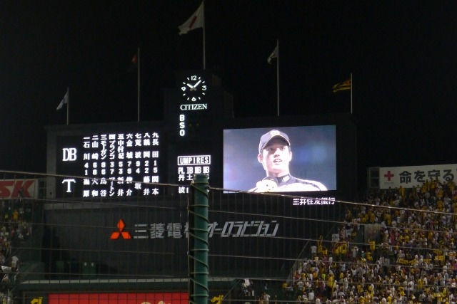 DeNA戦で6勝目を挙げた藤波晋太郎投手