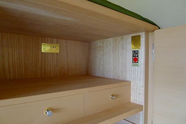 大阪泉州桐たんす 焼央初音オリジナル総桐たんすの開き戸の内部の伝統証紙