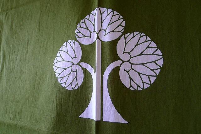 初音オリジナル萌黄色の油単と、由緒ある 立ち葵の御紋