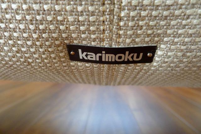 カリモクWE4503B281 エンブレム