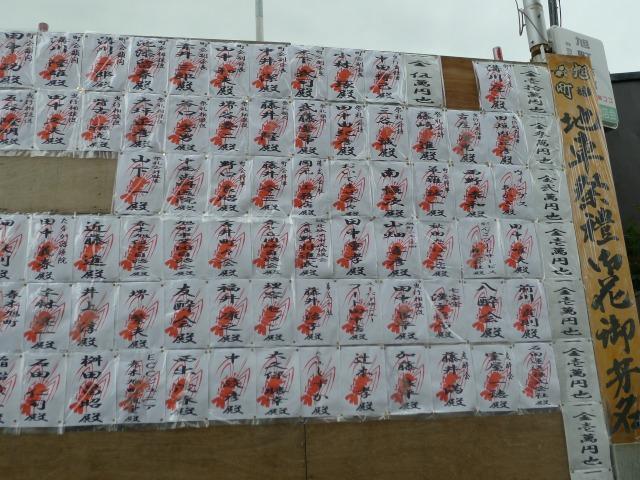2013 岸和田だんじり祭りのお花寄せ(寄付)が始まりました。