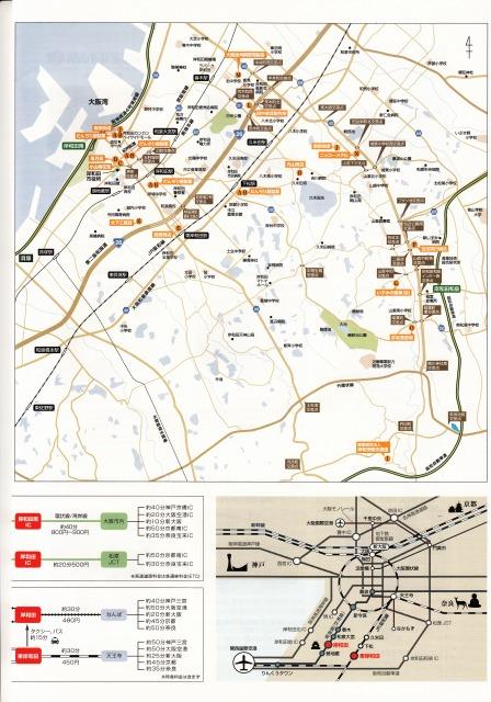 岸和田ブランド認定者 地図