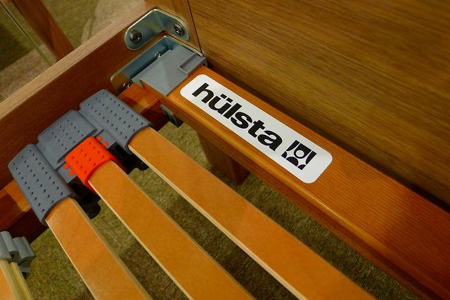 木製のウッドクッションは、ドイツ製ヒュルスター社の最新モデル