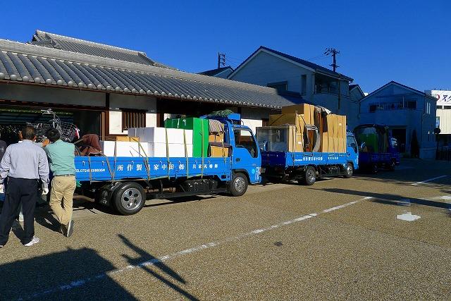 岸和田市のM様のお荷物とスタッフ