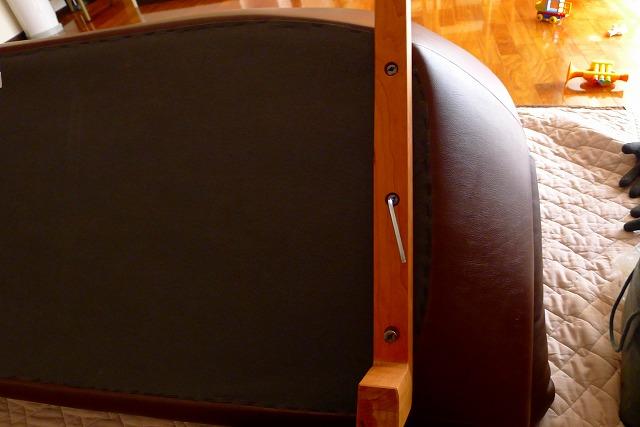 カリモク ZU4653ソファーの木部取付写真