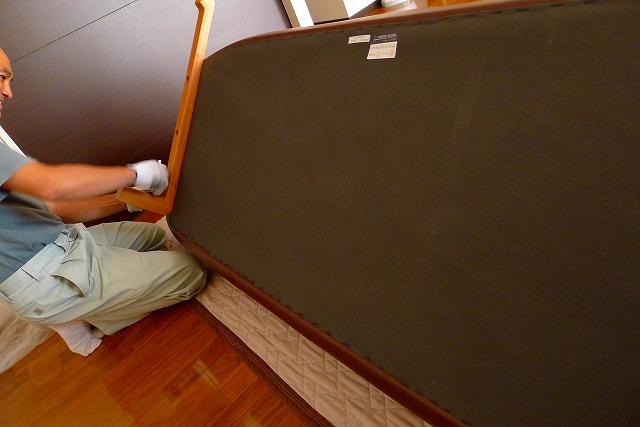 ZU4653ソファーの木部取付写真