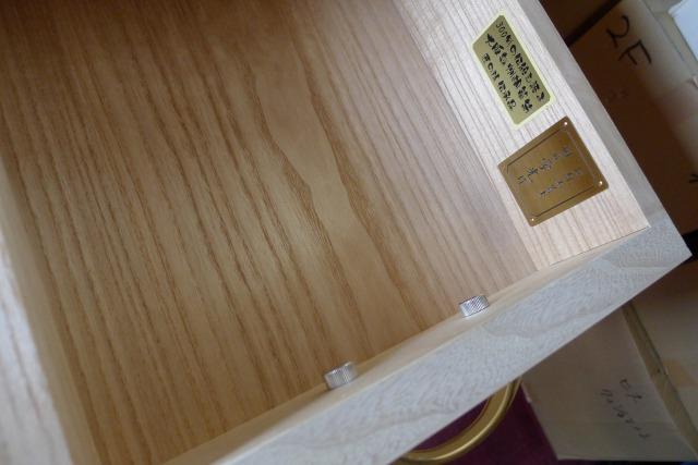 桐箪笥の引出しの伝統工芸士プレート