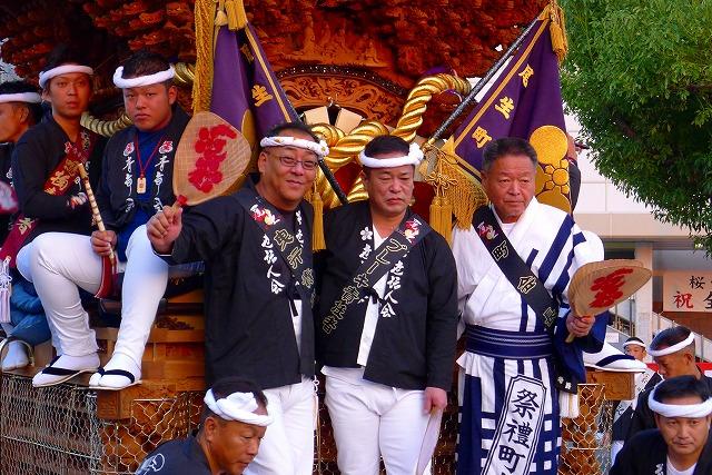 2013 岸和田尾生町(おぶちょう)の曳行責任者
