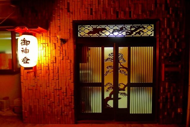 伝統的なサッシと御神燈