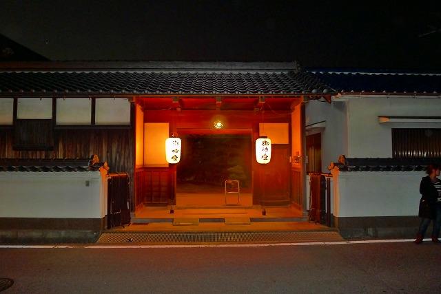 城下町岸和田らしい門の住居