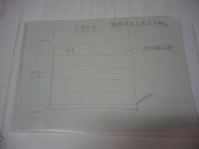図面 (2)
