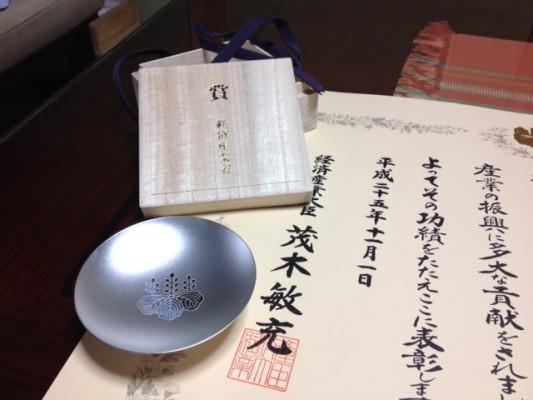 経済産業大臣表彰の記念品の五七の紋入り銀杯