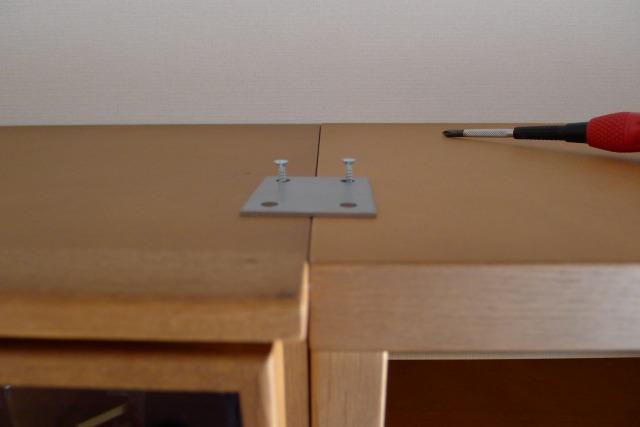カリモクのHU2405MHとHU2900MHの本箱を連結する金具