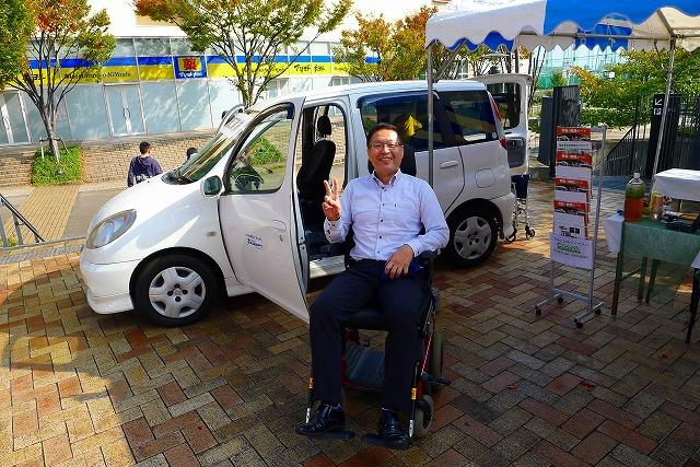 車いすに乗せられた私です。
