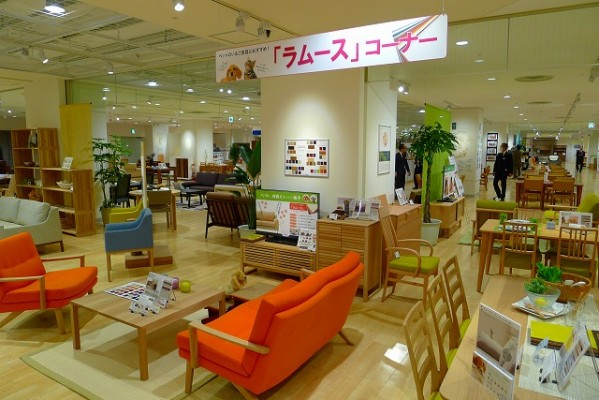 カリモク家具神戸ショウルームのラムース提案コーナー