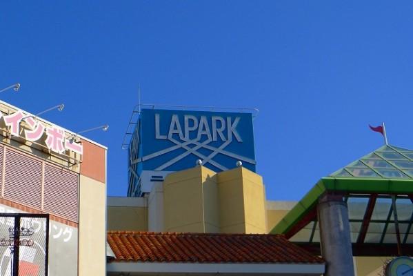 ラパーク岸和田