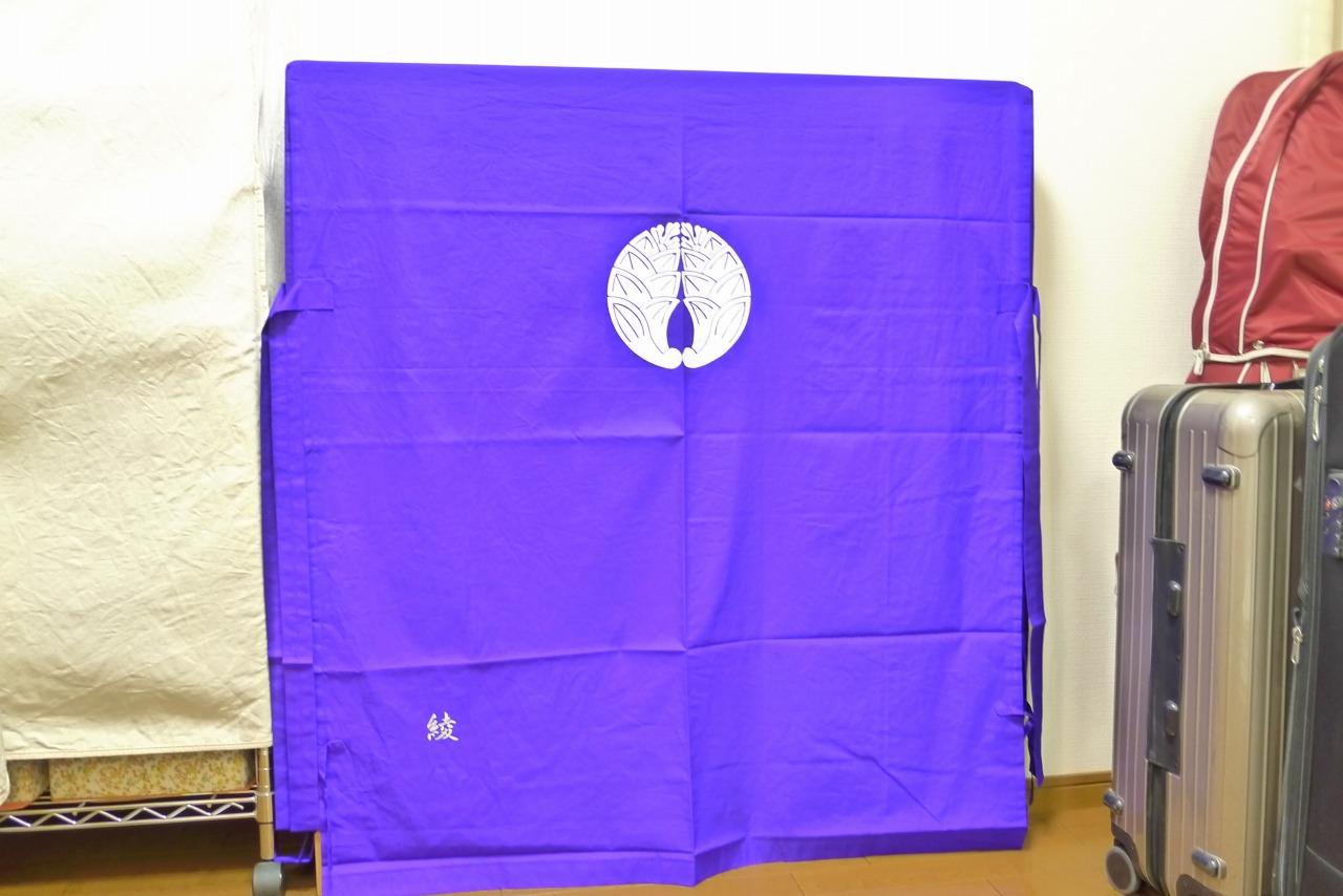 大阪泉州桐箪笥の天地丸小袖タンス用の紫の抱茗荷紋入り油単