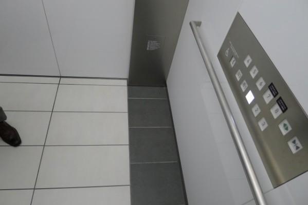 P1100388