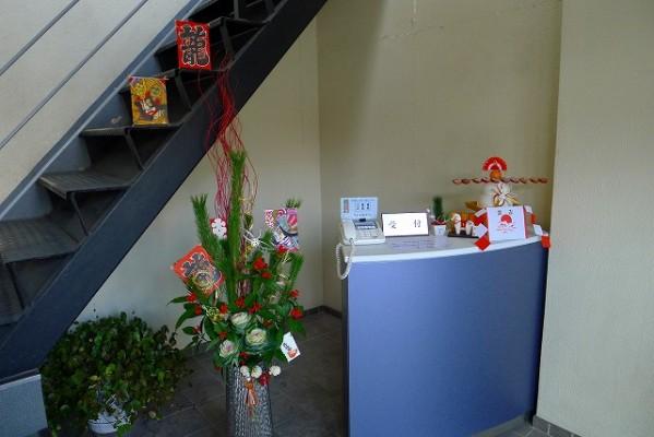 泉州警備保障株式会社の鏡餅と飾り花