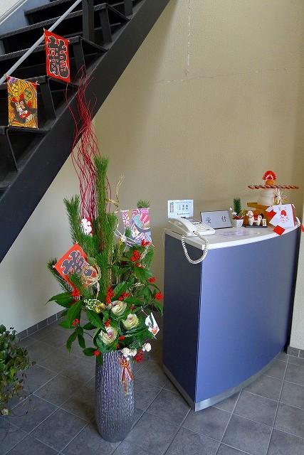 泉州警備保障株式会社の鏡餅と飾り花 2