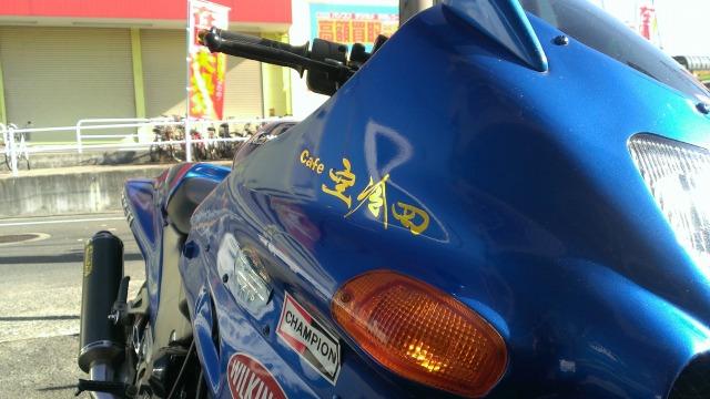 Kawasaki ZZR-100 ZX-11バイクに空冷四の文字