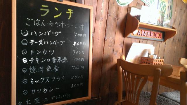 カフェ 空冷四(くれよん)様のお品書き