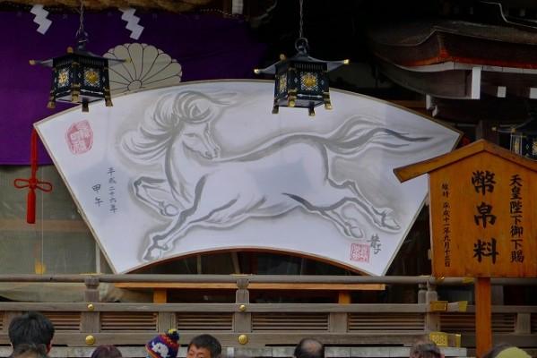 奈良 桜井市の大神神社(おおみわ神社)の馬の干支