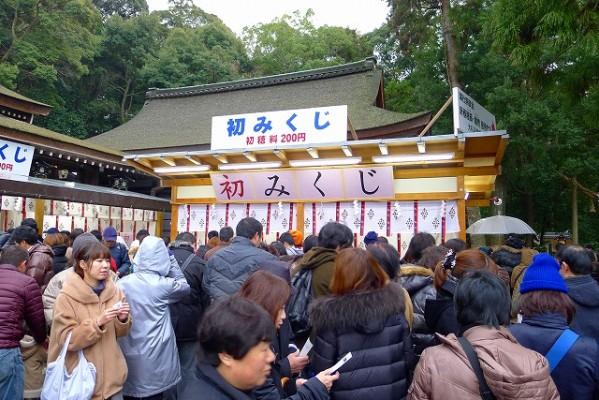 奈良 桜井市の大神神社(おおみわ神社)の初みくじ