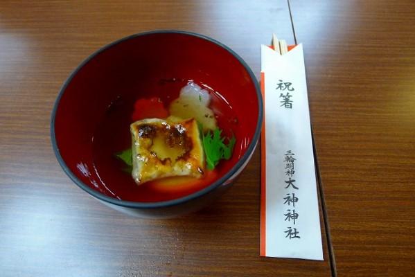 奈良 桜井市の大神神社(おおみわ神社)のお雑煮