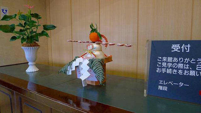 2014 カリモク関西ショウルームの正月のお飾り