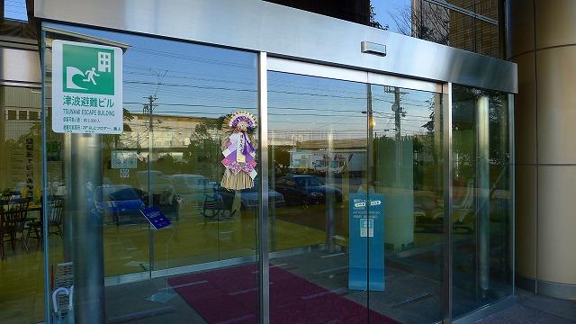 2014 カリモク関西ショウルームの正面玄関の正月のお飾り