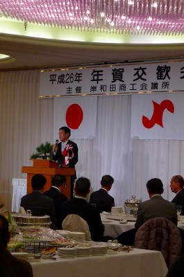 岸和田市長 信貴 芳則氏の年始の挨拶