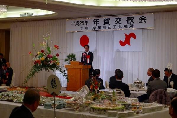 衆議院議員 遠藤 敬氏の新年のご挨拶
